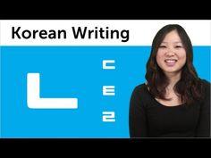 Korean Alphabet - Learn to Read and Write Korean #5 - Hangul Basic Conso...
