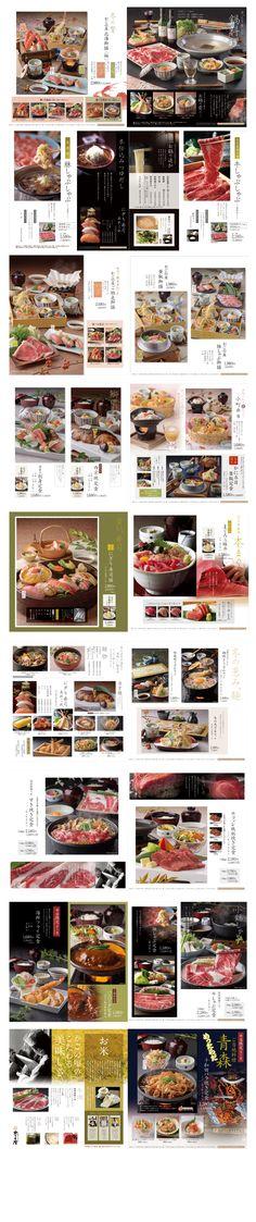 鍋料理メニュー Food Graphic Design, Food Menu Design, Food Poster Design, Seafood Menu, Menu Restaurant, Japanese Menu, Menu Book, Western Food, Bulgogi