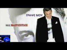 Grapse mou Nikos Makropoulos / Γράψε μου Νίκος Μακρόπουλος