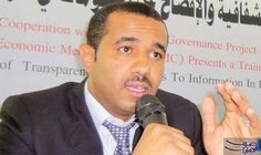 دراسة تؤكد أن الإعلام اليمني يساهم في تأجيج الصراع ويمارس التحريض: كشفت دراسة تقييمية لمركز الدراسات والإعلام الاقتصادي اليمني عن هيمنة…