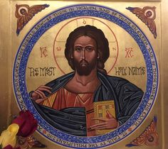 Icon of the Most Holy Name of Jesus by Fr. Brendan McAnerney, OP