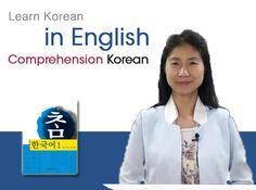 선생님 사진4 Language Study, Learn Korean, Comprehension, South Korea, Vocabulary, Japanese, Learning, Japanese Language, Studying