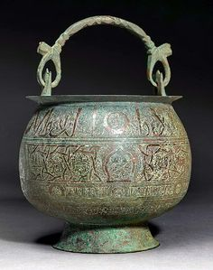 Ashmolean − Eastern Art Online, Yousef Jameel Centre for Islamic and Asian Art Islamic World, Islamic Art, Art Object, Asian Art, Candlesticks, Online Art, Metal Working, Images, Arts And Crafts