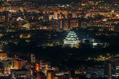 Nagoya Castle illuminated at night. Japan. Photography by Peter Stewart.