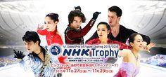 (980×460) http://www.nhk-trophy2015.jp/