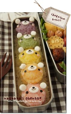 cant be done but cool idea lol olorful bear rice ball bento Bento Box Lunch For Kids, Cute Bento Boxes, Lunch Box, Japanese Bento Box, Japanese Food, Kawaii Bento, Bento Recipes, Food Humor, Cute Food