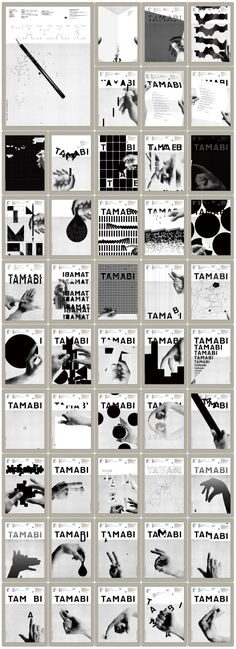 A series of almost 40 prints created to promote the University of Tama Art, commonly referred as Tamabi. Those ads were created by Kenjiro Sano, aka Mr Design.