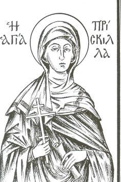 Αγία Πρίσκιλλα