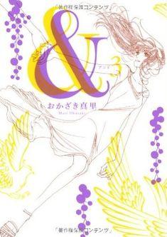 Comic Covers, Shoujo, Anime Manga, Symbols, Letters, Comics, Reading, Illustration, Image