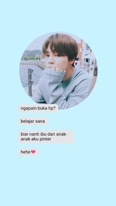 Bts Jimin, Lockscreen Bts, Dont Touch My Phone Wallpapers, Bts Texts, Emotional Photography, Bts Qoutes, Study Motivation Quotes, Jimin Wallpaper, Cute Anime Couples