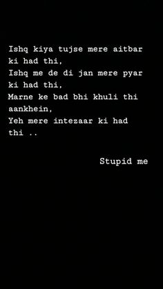 My loneliness - Quotes interests Shyari Quotes, Snap Quotes, Pain Quotes, Words Quotes, Life Quotes, Feeling Sad Quotes, Mixed Feelings Quotes, Mind Power Quotes, Dear Diary Quotes