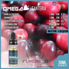 Omega Vape (Santeria) - клюква в сливочно-ванильном креме с зефиром
