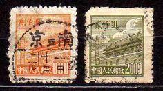 china 1950 * portal praça .da paz celestial