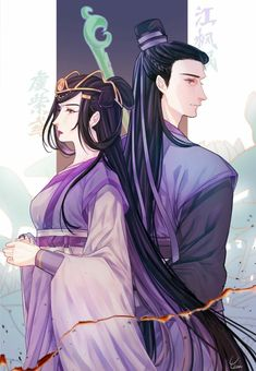 Wuxi, Drama, Baby Witch, Live Action Movie, The Grandmaster, Manga, Movies And Tv Shows, Webtoon, Character Inspiration