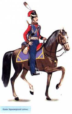 Guerres Napoléoniennes №54 Cosaque Cosaque du Don Armée, 1812