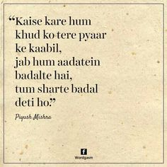 Motivational Quotes In Hindi, Hindi Quotes, Quotations, Me Quotes, Moving Forward Quotes, Jaun Elia, Soul Poetry, Remember Quotes, Urdu Shayri