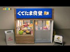 DIY Fake food - Miniature Fruit Roll Cake (swiss roll) ミニチュアフルーツロールケーキ作り - YouTube