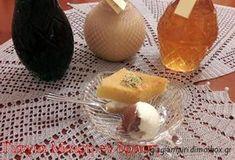 Σάμαλι Μελωμένο Συνταγή Αιγύπτου | Camembert Cheese, Cantaloupe, Dairy, Fruit, Food, Vases, The Fruit, Meals, Yemek