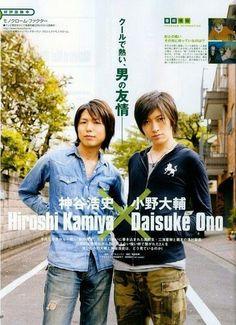 Hiroshi Kamiya and Ono Daisuke