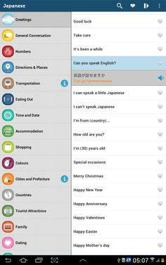 Learn Japanese Pro Phrasebook v2.2 apk Requirements: 2.2 and up Overview: The most easy to use mobile phrasebook aims at tourists and busine...