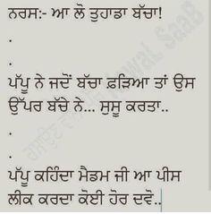 Punjabi Jokes Punjabi Funny Funny Qoutes White Dress Humour Humor