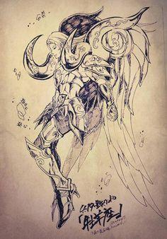 Aries God Cloth Mu