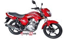 Walton Fusion 125NX Price in Bangladesh, Specs, Reviews