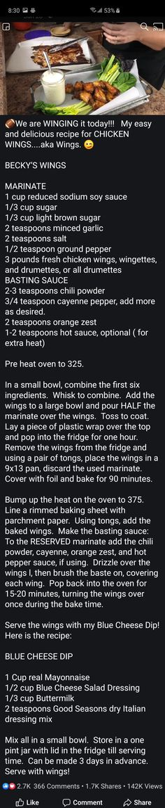 Chicken Wingettes, Farm Stand, Chicken Wing Recipes, Cayenne Peppers, Chili Powder, Air Fryer Recipes, Chicken Wings, Yummy Food