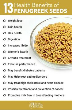 The Amazing Fenugreek Seeds Benefits Nutrition Articles, Health And Nutrition, Health Tips, Health And Wellness, Health Benefits, Design Seeds, Fenugreek Benefits, Fenugreek Tea, Healthy Seeds