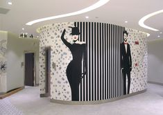 Glamour at shopping mall Di Arese in Milano