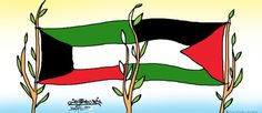 كاريكاتير موقع القدس.كوم (فلسطين)  يوم الجمعة 19 سبتمبر 2014  ComicArabia.com (Beta)