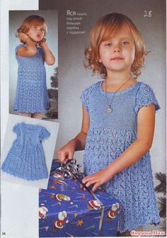 Elegant dresses for girls. Discussion on LiveInternet - Russian Service Online Diaries
