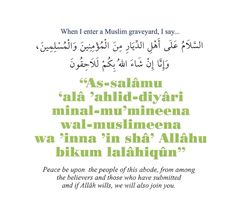 Dua for Entering Graveyard - Taqawa Leads to Success: Dua , Supplication and Invocation for Different Occasion