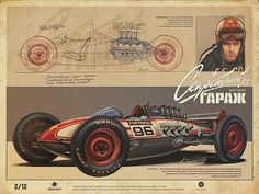 Classic Motors, Classic Cars, Vintage Racing, Vintage Cars, Nostalgia Art, Apocalypse Art, Car Posters, Car Drawings, Dieselpunk