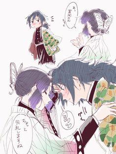 Demon Slayer, Slayer Anime, Happy Tree Friends, Dragon Tales, Ship Drawing, Naruto Sasuke Sakura, Fanart, Reborn Katekyo Hitman, Handsome Anime Guys