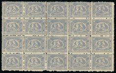 Egypt: 1874-75 perf. 131/2 x 121/2 20pa. block of 20, 2pi. right marginal block of twenty, and 1878 perf. 121/2 5pa. on 21/2pi. right marginal block of 16, unmounted mint, a few minor imperfections, otherwise fine.