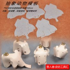 Handmade кожаный рисунок поделки животных из кожи кулон из кожи шаблоны животных рисунок брелок подвеска чертежи