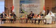 المؤتمر العربي لدعم التنمية في الوطن العربى يختتم فعالياته بشرم الشيخ   وكالة أنباء البرقية التونسية الدولية