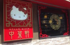 Hong Kong ganhará restaurante temático da Hello Kitty