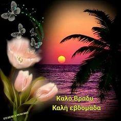 Good Night, Good Morning, Always Shine, Goeie Nag, Sunset Sky, Galaxy Wallpaper, Pretty Pictures, Pretty Pics, Anime