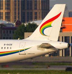 Tibet A320