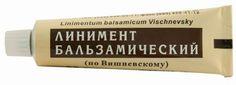 линимент мазь Вишневского