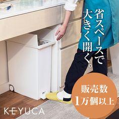 Small Kitchen Diner, Kitchen Decor, Kitchen Design, Recycling Bins, Kitchen Organization, Organizing, Cool Kitchens, Living Room Designs, House Design