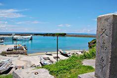 聖地として守られ続けている沖縄にとって特別な島