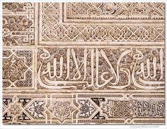 Alhambra.2.jpg (1094×848)