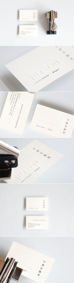 PRESENT business cards #Branding #Design #BusinessCards #Logo #Emboss