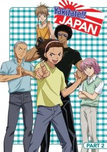 Yakitate!! Japan Part 2 Anime DVD Review