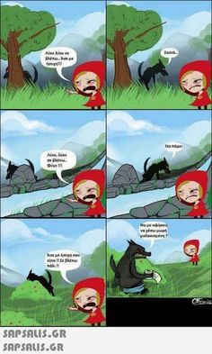 27 Disney Films for Adults Red Riding Hood Wolf, Childhood Ruined, Humor Grafico, Disney Films, Weird Facts, Just For Laughs, Funny Comics, Laugh Out Loud, Funny Photos