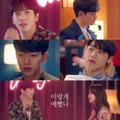 CNBLUE's 'You're So Fine' Climbs Music Charts | Koogle TV