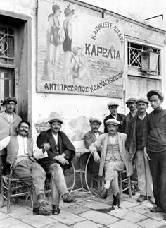 Patra (Peloponnese) outside a Maynard Owen Williams, Πάτρα Greece Pictures, Old Pictures, Old Photos, Vintage Photos, Mykonos, National Geographic, Vintage Photography, Street Photography, Greece History